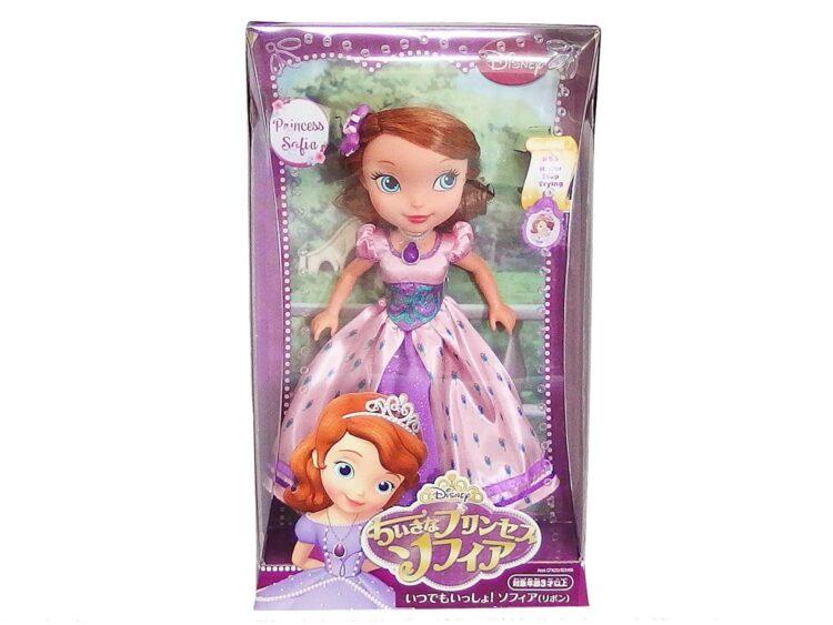 Sofia Large Doll