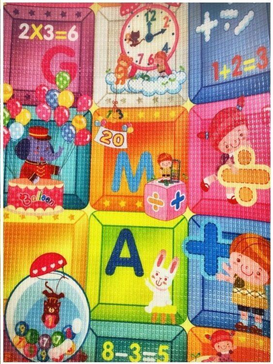 Tappetone gioco bambini molto spesso 200x155 cm