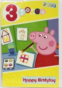 Biglietto Auguri XL Peppa Pig 3 anni