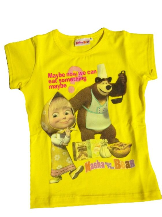 "T-shirt Masha e Orso ""Maybe"""
