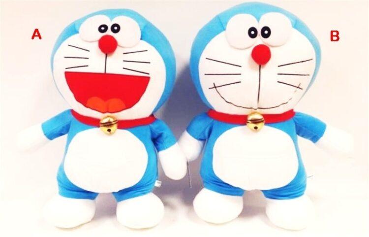 Maxi Peluche Doraemon 50 cm