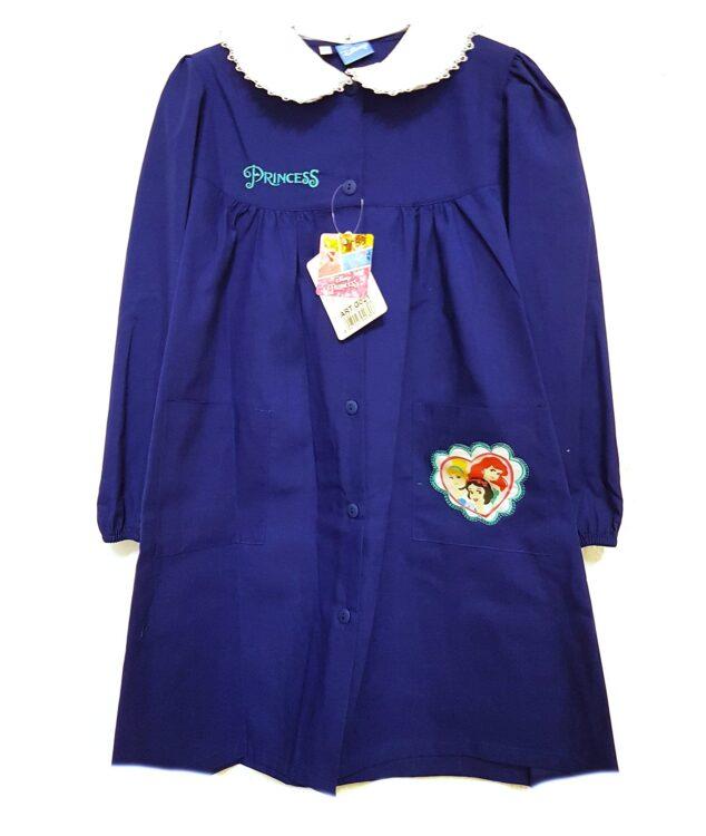 Grembiule elementari blu Disney Princess