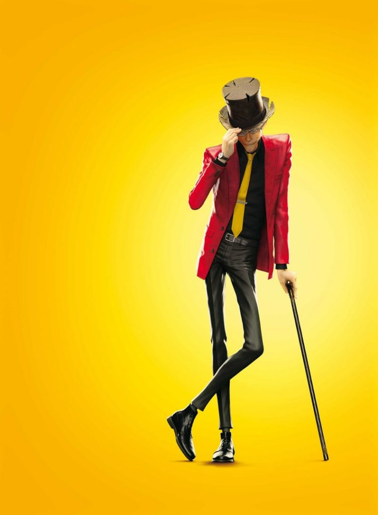 Lupin III The First il film